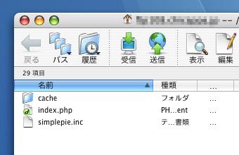 simplepie_02